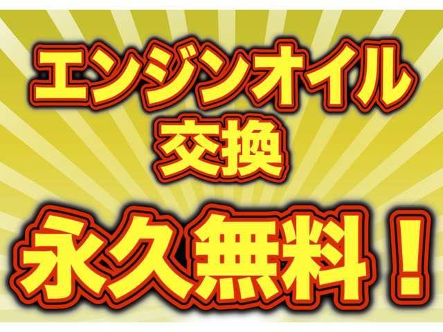 オレオ ナビ TV ETC(3枚目)