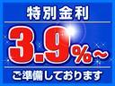 ホンダ フィット 1.3A CD 全国保証付