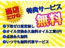 オレオ ナビ TV ETC(2枚目)