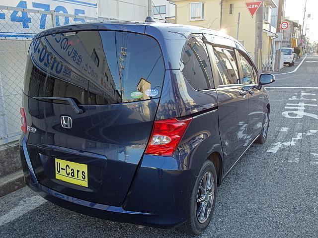 「ホンダ」「フリード」「ミニバン・ワンボックス」「兵庫県」の中古車4