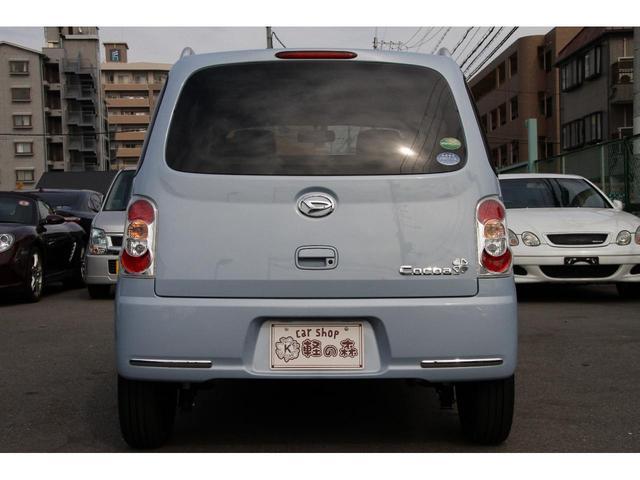 ココアプラスX 軽自動車 届出済未使用車 スマートキー AC(8枚目)
