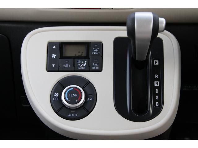 ココアプラスX 軽自動車 届出済未使用車 スマートキー AC(18枚目)