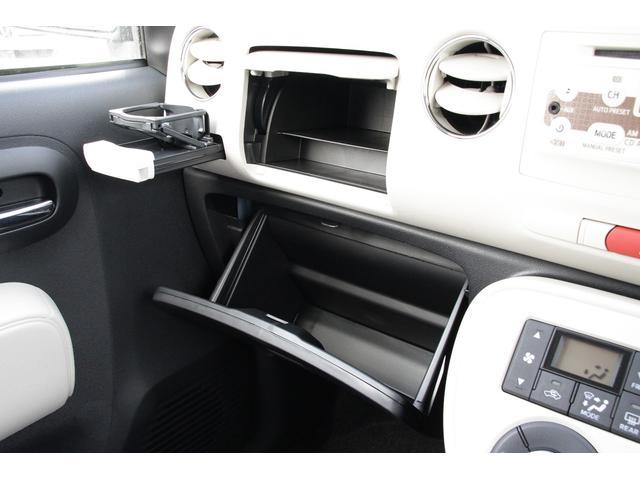 ココアプラスX 軽自動車 届出済未使用車 スマートキー AC(20枚目)