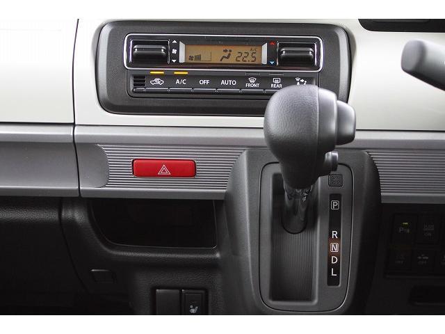 ハイブリッドX 軽自動車 届出済未使用車 衝突被害軽減ブレーキ キーレスエントリー Wエアバッグ 両側パワースライドドア(18枚目)