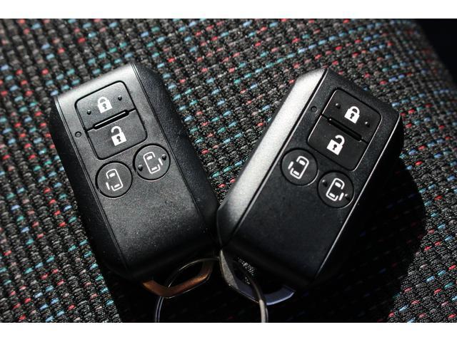 ハイブリッドX 軽自動車 届出済未使用車 衝突被害軽減ブレーキ キーレスエントリー Wエアバッグ 両側パワースライドドア(20枚目)