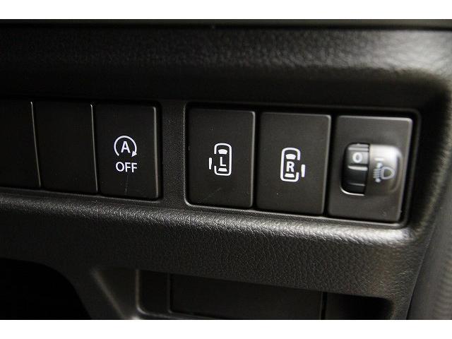 ハイブリッドX 軽自動車 届出済未使用車 衝突被害軽減ブレーキ キーレスエントリー Wエアバッグ 両側パワースライドドア(24枚目)