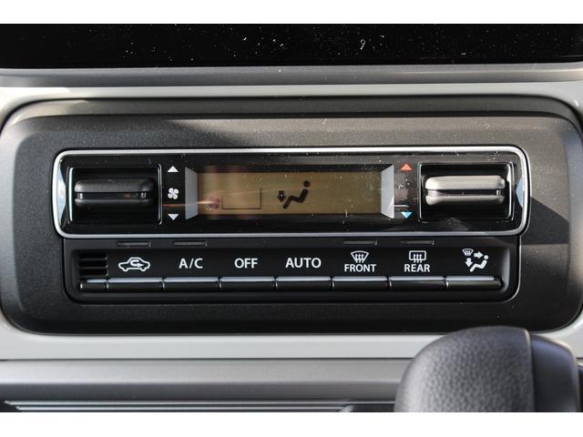 ハイブリッドX 軽自動車 届出済未使用車 衝突被害軽減ブレーキ キーレスエントリー Wエアバッグ 両側パワースライドドア(31枚目)