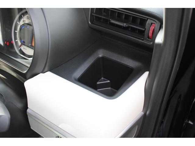 ハイブリッドX 軽自動車 届出済未使用車 衝突被害軽減ブレーキ キーレスエントリー Wエアバッグ 両側パワースライドドア(34枚目)