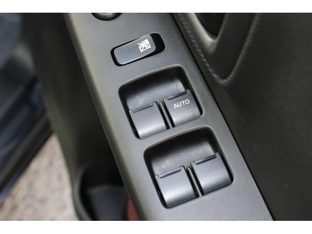 ハイブリッドX 軽自動車 届出済未使用車 衝突被害軽減ブレーキ キーレスエントリー Wエアバッグ 両側パワースライドドア(37枚目)