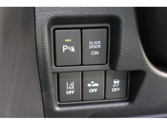 ハイブリッドX 軽自動車 届出済未使用車 衝突被害軽減ブレーキ キーレスエントリー Wエアバッグ 両側パワースライドドア(41枚目)