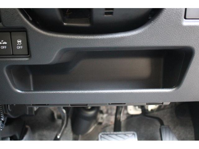 ハイブリッドG 軽自動車 届出済未使用車 衝突被害軽減ブレーキ 誤発進抑制 車線逸脱防止 障害物センサー オートハイビーム スマートキー 運転席シートヒーター アイドリングストップ(34枚目)