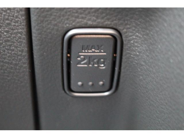 ハイブリッドG 軽自動車 届出済未使用車 衝突被害軽減ブレーキ 誤発進抑制 車線逸脱防止 障害物センサー オートハイビーム スマートキー 運転席シートヒーター アイドリングストップ(36枚目)