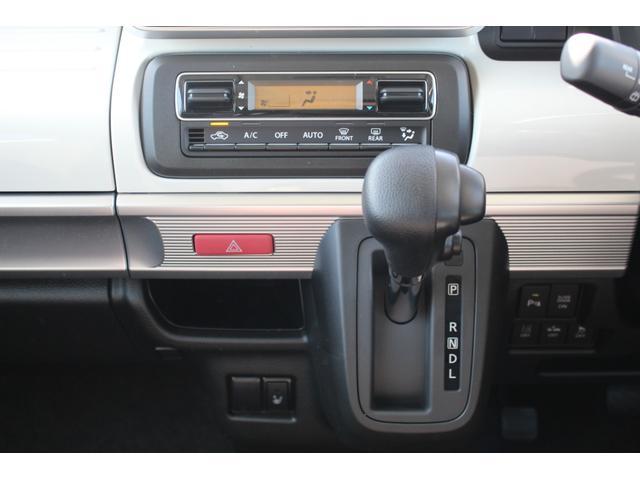 ハイブリッドX 軽自動車 届出済未使用車 衝突被害軽減ブレーキ 両側パワースライドドア スマートキー プッシュスタート(18枚目)