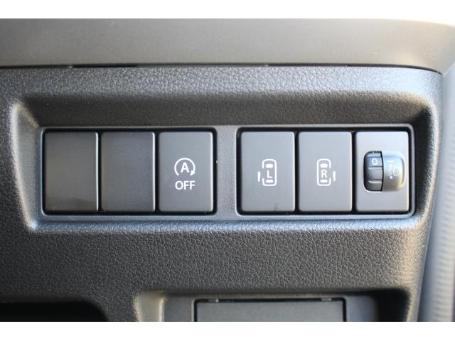ハイブリッドX 軽自動車 届出済未使用車 衝突被害軽減ブレーキ 両側パワースライドドア スマートキー プッシュスタート(20枚目)