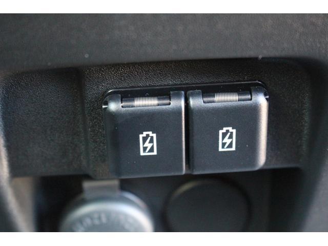 ハイブリッドX 軽自動車 届出済未使用車 衝突被害軽減ブレーキ 両側パワースライドドア スマートキー プッシュスタート(22枚目)