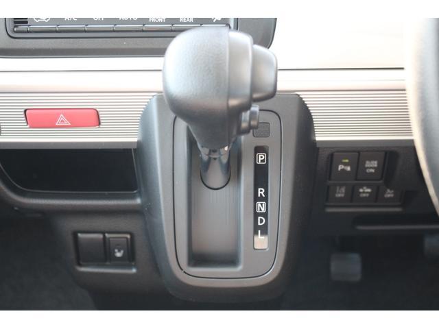 ハイブリッドX 軽自動車 届出済未使用車 衝突被害軽減ブレーキ 両側パワースライドドア スマートキー プッシュスタート(25枚目)