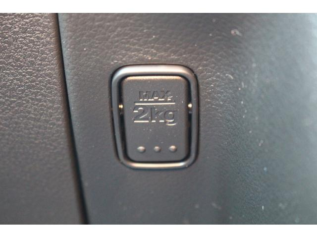 ハイブリッドX 軽自動車 届出済未使用車 衝突被害軽減ブレーキ 両側パワースライドドア スマートキー プッシュスタート(27枚目)