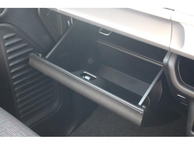 ハイブリッドX 軽自動車 届出済未使用車 衝突被害軽減ブレーキ 両側パワースライドドア スマートキー プッシュスタート(31枚目)