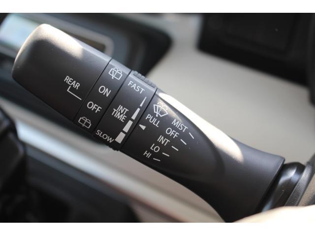 ハイブリッドX 軽自動車 届出済未使用車 衝突被害軽減ブレーキ 両側パワースライドドア スマートキー プッシュスタート(37枚目)