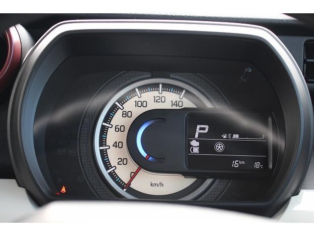 ハイブリッドX 軽自動車 届出済未使用車 衝突被害軽減ブレーキ 両側パワースライドドア スマートキー プッシュスタート パワステ パワーウィンドウ Wエアバッグ(16枚目)