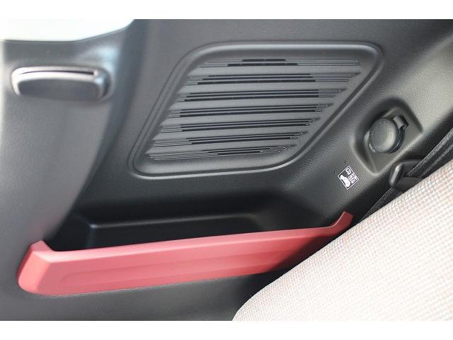 ハイブリッドX 軽自動車 届出済未使用車 衝突被害軽減ブレーキ 両側パワースライドドア スマートキー プッシュスタート パワステ パワーウィンドウ Wエアバッグ(40枚目)