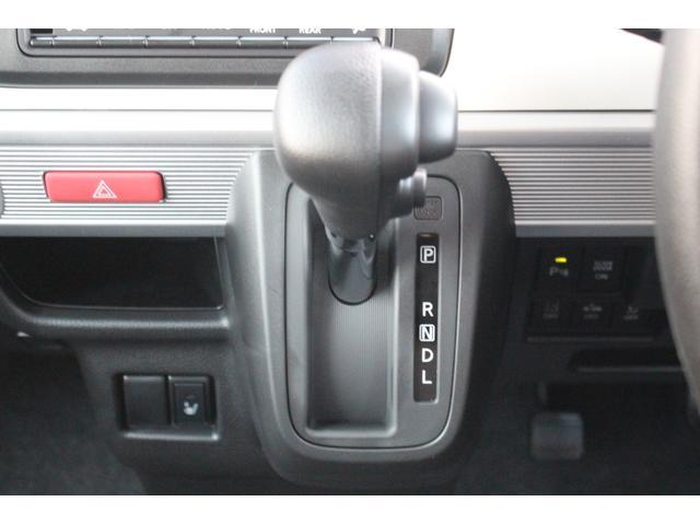 ハイブリッドX 軽自動車 届出済未使用車 衝突被害軽減ブレーキ スマートキー 両側パワースライドドア オートエアコン パワステ パワーウィンドウ Wエアバッグ(17枚目)
