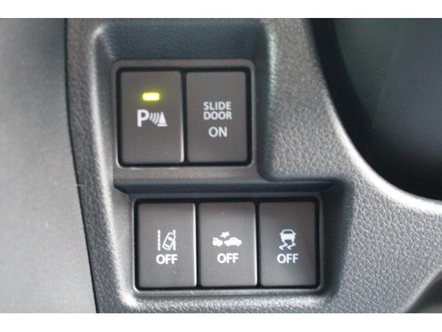 ハイブリッドX 軽自動車 届出済未使用車 衝突被害軽減ブレーキ スマートキー 両側パワースライドドア オートエアコン パワステ パワーウィンドウ Wエアバッグ(18枚目)