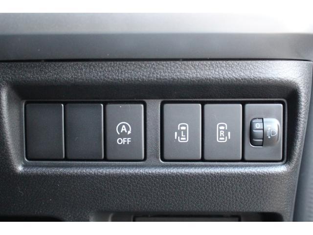 ハイブリッドX 軽自動車 届出済未使用車 衝突被害軽減ブレーキ スマートキー 両側パワースライドドア オートエアコン パワステ パワーウィンドウ Wエアバッグ(19枚目)