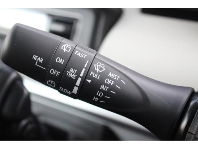 ハイブリッドX 軽自動車 届出済未使用車 衝突被害軽減ブレーキ スマートキー 両側パワースライドドア オートエアコン パワステ パワーウィンドウ Wエアバッグ(25枚目)
