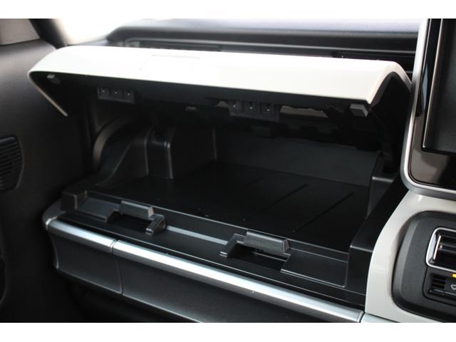 ハイブリッドX 軽自動車 届出済未使用車 衝突被害軽減ブレーキ スマートキー 両側パワースライドドア オートエアコン パワステ パワーウィンドウ Wエアバッグ(28枚目)