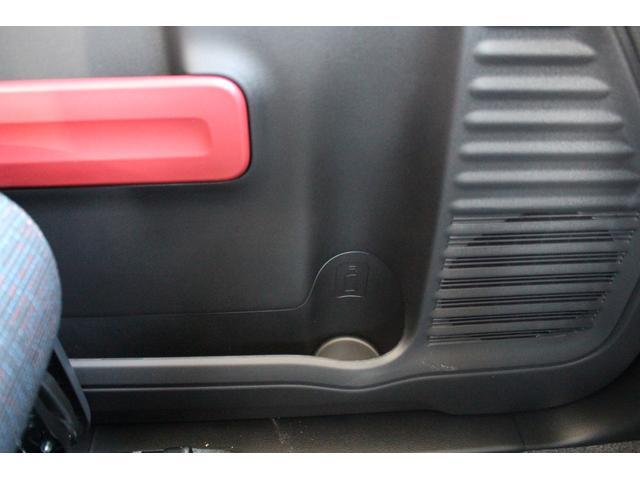 ハイブリッドG 軽自動車 届出済未使用車 衝突被害軽減ブレーキ スマートキー プッシュスタート シートヒーター ベンチシート アイドリングストップ エアバッグ 両側スライドドア(31枚目)