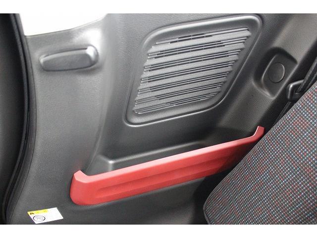 ハイブリッドG 軽自動車 届出済未使用車 衝突被害軽減ブレーキ アイドリングストップ キーレスエントリー エアバッグ アンチロックブレーキシステム パワステ パワーウィンドウ オートエアコン(37枚目)