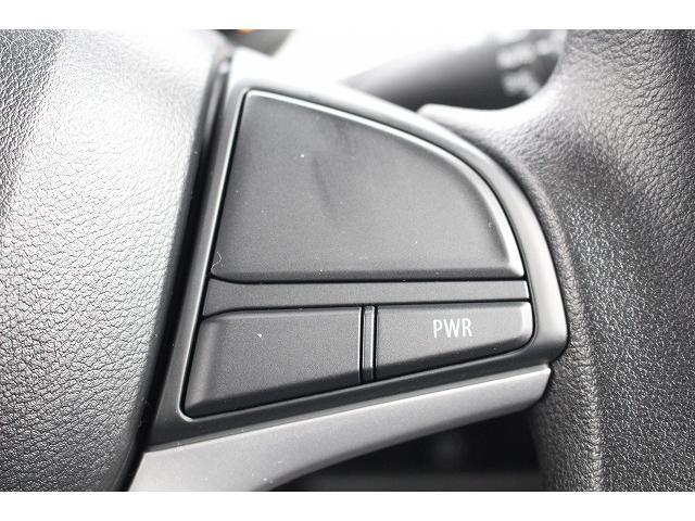 ハイブリッドG 軽自動車 届出済未使用車 衝突被害軽減ブレーキ アイドリングストップ キーレスエントリー エアバッグ アンチロックブレーキシステム パワステ パワーウィンドウ オートエアコン(40枚目)