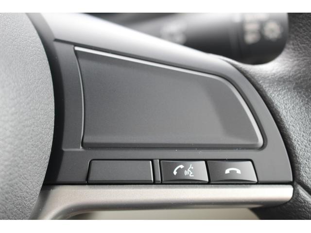 X 軽自動車 届出済未使用車 衝突被害軽減ブレーキ 両側パワースライドドア スマートキー プッシュスタート 踏み間違い衝突防止アシスト 先行車発進通知(32枚目)