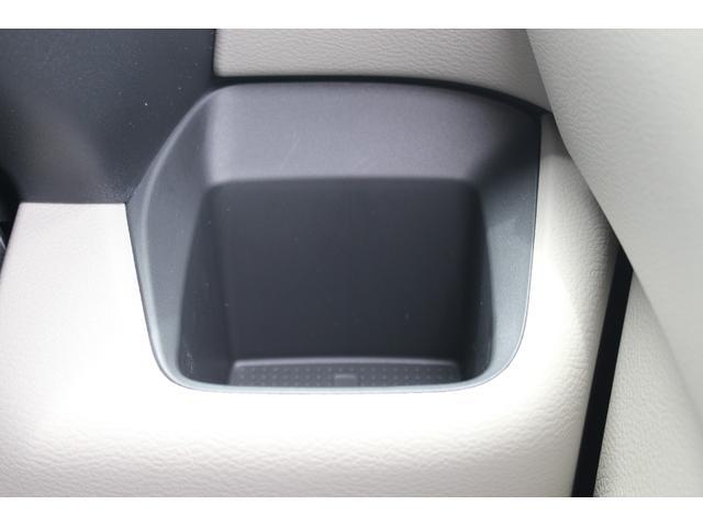 X 軽自動車 届出済未使用車 衝突被害軽減ブレーキ 両側パワースライドドア スマートキー プッシュスタート 踏み間違い衝突防止アシスト 先行車発進通知(33枚目)