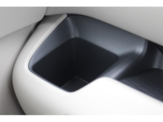 X 軽自動車 届出済未使用車 衝突被害軽減ブレーキ 両側パワースライドドア スマートキー プッシュスタート 踏み間違い衝突防止アシスト 先行車発進通知(35枚目)
