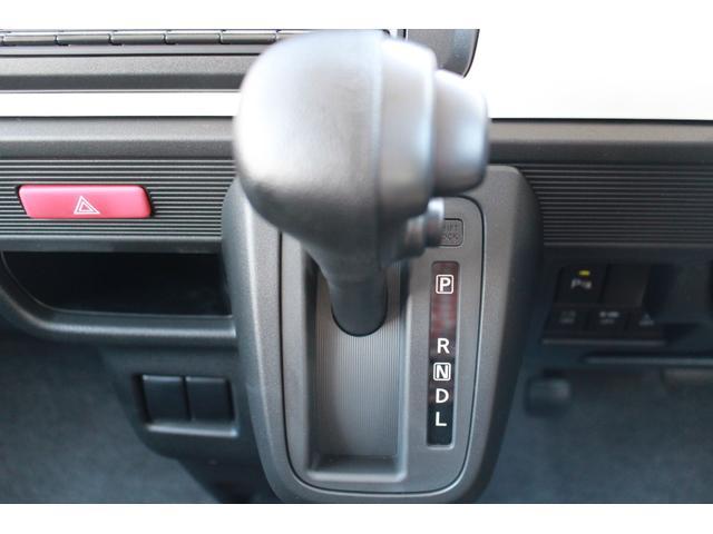 ハイブリッドG 軽自動車 届出済未使用車 衝突被害軽減ブレーキ アイドリングストップ キーレスエントリー エアバッグ アンチロックブレーキシステム 両側スライドドア オートエアコン パワステ パワーウィンドウ(15枚目)