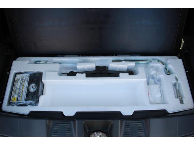 ハイブリッドG 軽自動車 届出済未使用車 衝突被害軽減ブレーキ アイドリングストップ キーレスエントリー エアバッグ アンチロックブレーキシステム 両側スライドドア オートエアコン パワステ パワーウィンドウ(21枚目)
