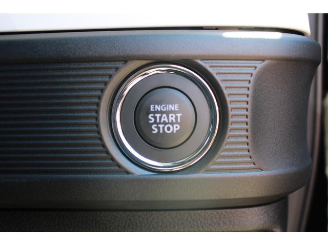 ハイブリッドG 軽自動車 届出済未使用車 衝突被害軽減ブレーキ アイドリングストップ キーレスエントリー エアバッグ アンチロックブレーキシステム 両側スライドドア オートエアコン パワステ パワーウィンドウ(29枚目)