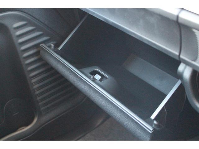 ハイブリッドG 軽自動車 届出済未使用車 衝突被害軽減ブレーキ アイドリングストップ キーレスエントリー エアバッグ アンチロックブレーキシステム 両側スライドドア オートエアコン パワステ パワーウィンドウ(33枚目)