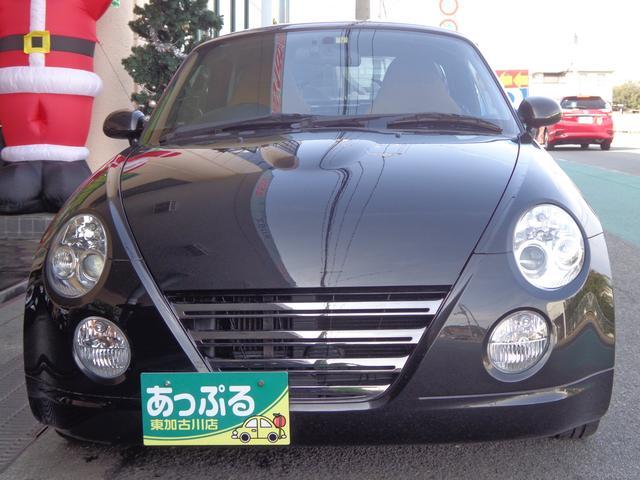 (株)あっぷる関西は兵庫県内・徳島県内で現在5店舗を展開中!整備工場・専任の整備士も在籍しております!保証も最長5年までございますのでお客様に安心安全のカーライフを提供致します(^^♪