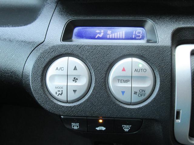 オートエアコンなので室内温度を設定するだけで風量調整を自動でしてくれます。見た目もカッコいいですね!