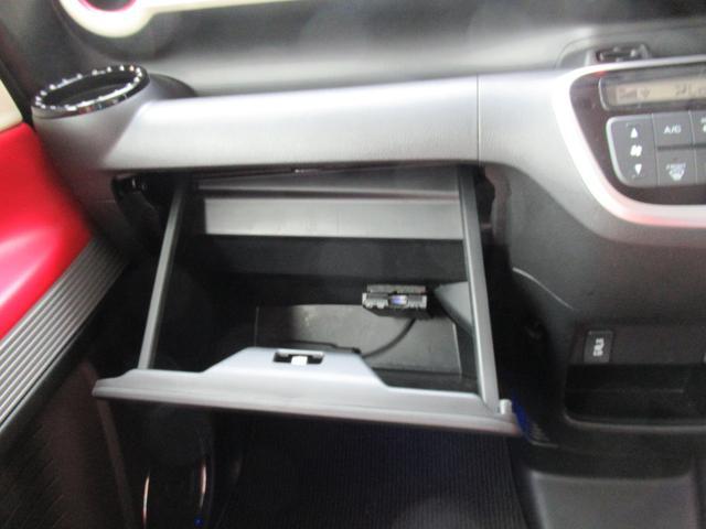 「ホンダ」「N-BOX」「コンパクトカー」「兵庫県」の中古車40