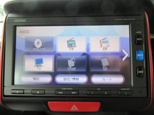 「ホンダ」「N-BOX」「コンパクトカー」「兵庫県」の中古車56
