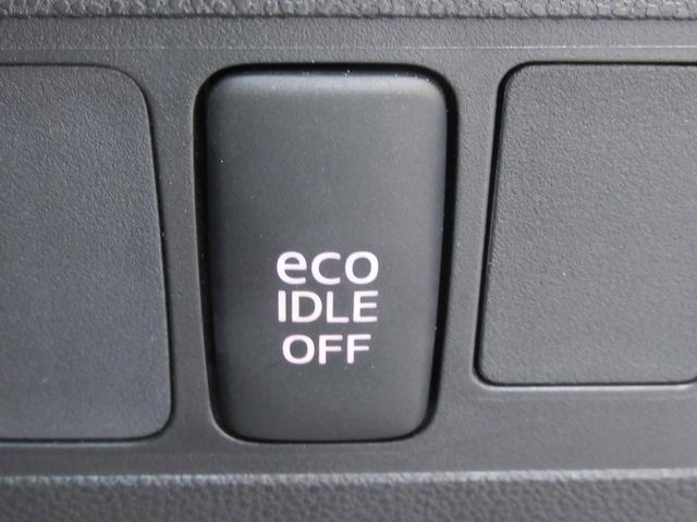 アイドリングストップ付きですので低燃費!必要のないときは、このスイッチでOFFにもできます!
