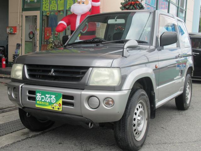 「三菱」「パジェロミニ」「コンパクトカー」「兵庫県」の中古車7