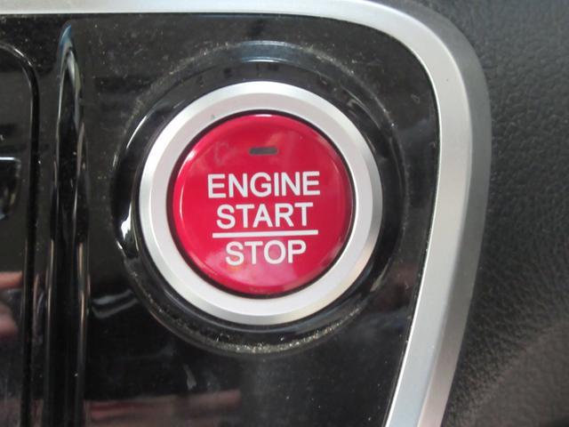 エンジンスタートはプッシュ式!手軽にエンジンスタートできます!
