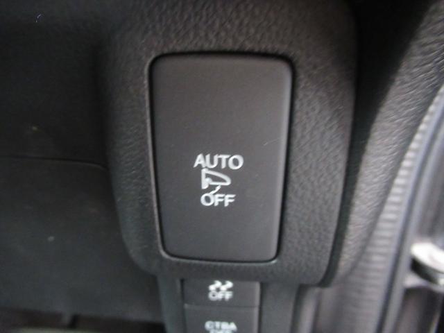 ドアミラーはドアロックと連動して自動で開閉致します。
