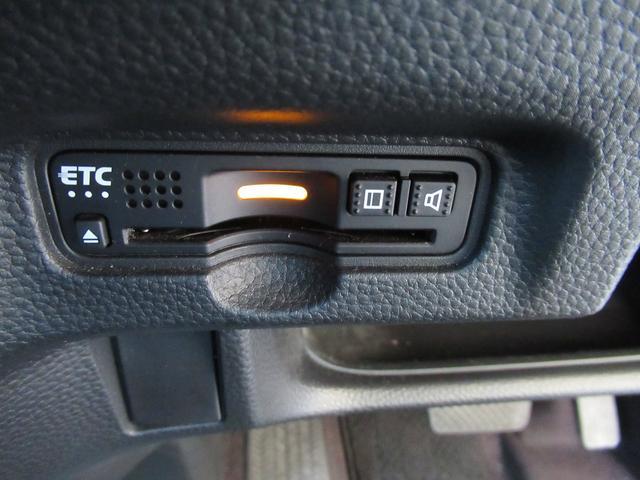 G・EXターボホンダセンシング ターボ 純正8インチSDナビ DVD再生 録音機能 BT フルセグ バックカメラ ETC 両側パワースライドドア アイドリングストップ ホンダセンシング クルコン LEDヘッド フォグ 純正15アルミ(61枚目)