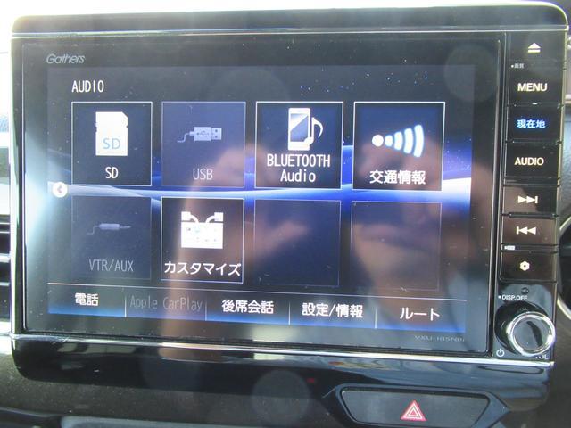 G・EXターボホンダセンシング ターボ 純正8インチSDナビ DVD再生 録音機能 BT フルセグ バックカメラ ETC 両側パワースライドドア アイドリングストップ ホンダセンシング クルコン LEDヘッド フォグ 純正15アルミ(64枚目)